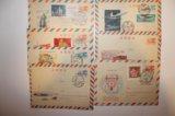 Почтовые конверты открытки ссср 1960-1990г. №002. Фото 4.