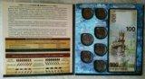 Капсульный альбом с монетами и банкнота. Фото 3.