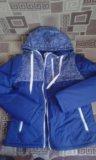 Спортивная куртка. Фото 1.