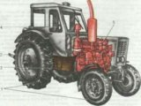 Трактор мтз-50. Фото 1.
