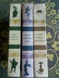 Сказки в 3-х томах. Фото 2.