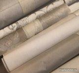 Рулонные жалюзи - остатки ткани. Фото 1.