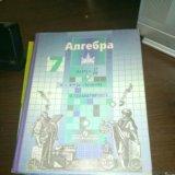 Алгебра учебник. Фото 1.