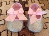 Ботиночки для принцессы. Фото 1.