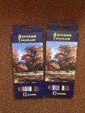 Новые наборы цветных карандашей 12 шт. Фото 1.