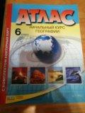 География 6 класс (атлас+контурные карты). Фото 1.