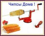 Прибор для нарезки картофеля спиралью в домашних у. Фото 1.