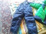 Зимний костюм тройка. Фото 2.
