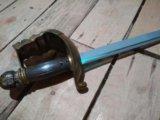Пиратский меч. Фото 3.