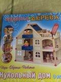 Кукольный домик новый. Фото 2.
