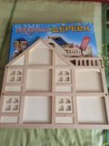 Кукольный домик новый. Фото 1.