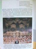 Учебник музыка 6 класс сергеева критская. Фото 3.