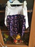 Платье 80. Фото 1.