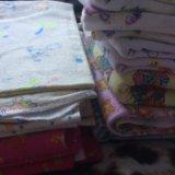 Детские пеленки пакетом. Фото 1.