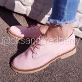 Новая обувь. Фото 2.