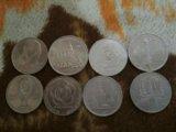 Монеты сссровских времен. Фото 1.