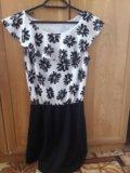 Платье м. Фото 2.