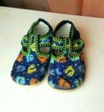 Сандали biki + тапочки в подарок. Фото 4.