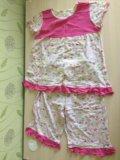 Пижама розовая. Фото 1.