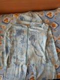 Спортивный костюм для девочки 12 лет. Фото 1.