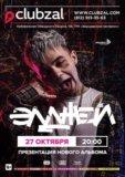 Билеты на ближайшие концерты в спб!!. Фото 4.