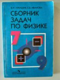 Школьные учебники. Фото 1.