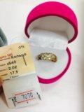 Золотое кольцо 585. Фото 1.