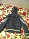 Демисезонная куртка на мальчика. Фото 1.