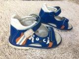 Детские сандалики. Фото 1.