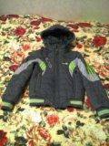 Демисезонная куртка на мальчика. Фото 2.