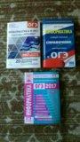 Книги. Фото 1.