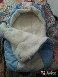 Конверт для малыша на овчине. Фото 2.