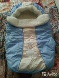 Конверт для малыша на овчине. Фото 1.