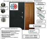 Дверь входная с терморазрывом г.й-ола в дом. Фото 1.