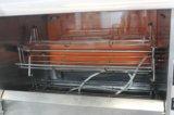 Роторный гриль sikom электрический б/у. Фото 4.