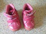 Ботиночки для девочки. Фото 1.