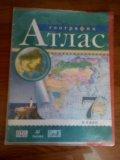 Атлас по географии 7 класс. Фото 1.