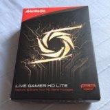 Avermedia live gamer hd lite. Фото 1.