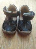 Ботинки первый шаг. Фото 1.