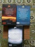 3 книги хаббард. Фото 1.