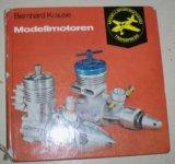 Книги о двс моторах для моделей. Фото 1.