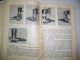 Книги о двс моторах для моделей. Фото 4.
