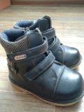 Пакет детской обуви. Фото 1.