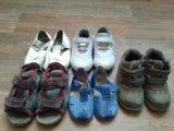 Пакет детской обуви. Фото 2.