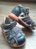 Пакет детской обуви. Фото 4.