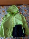 Спортивный костюм для мальчка и для девочки. Фото 1.