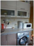 Кухонный гарнитур софья. Фото 1.