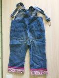Комбинезон джинсовый. Фото 2.