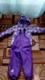 Демисизоный костюм. Фото 1.