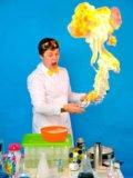 Химическое шоу. Фото 1.